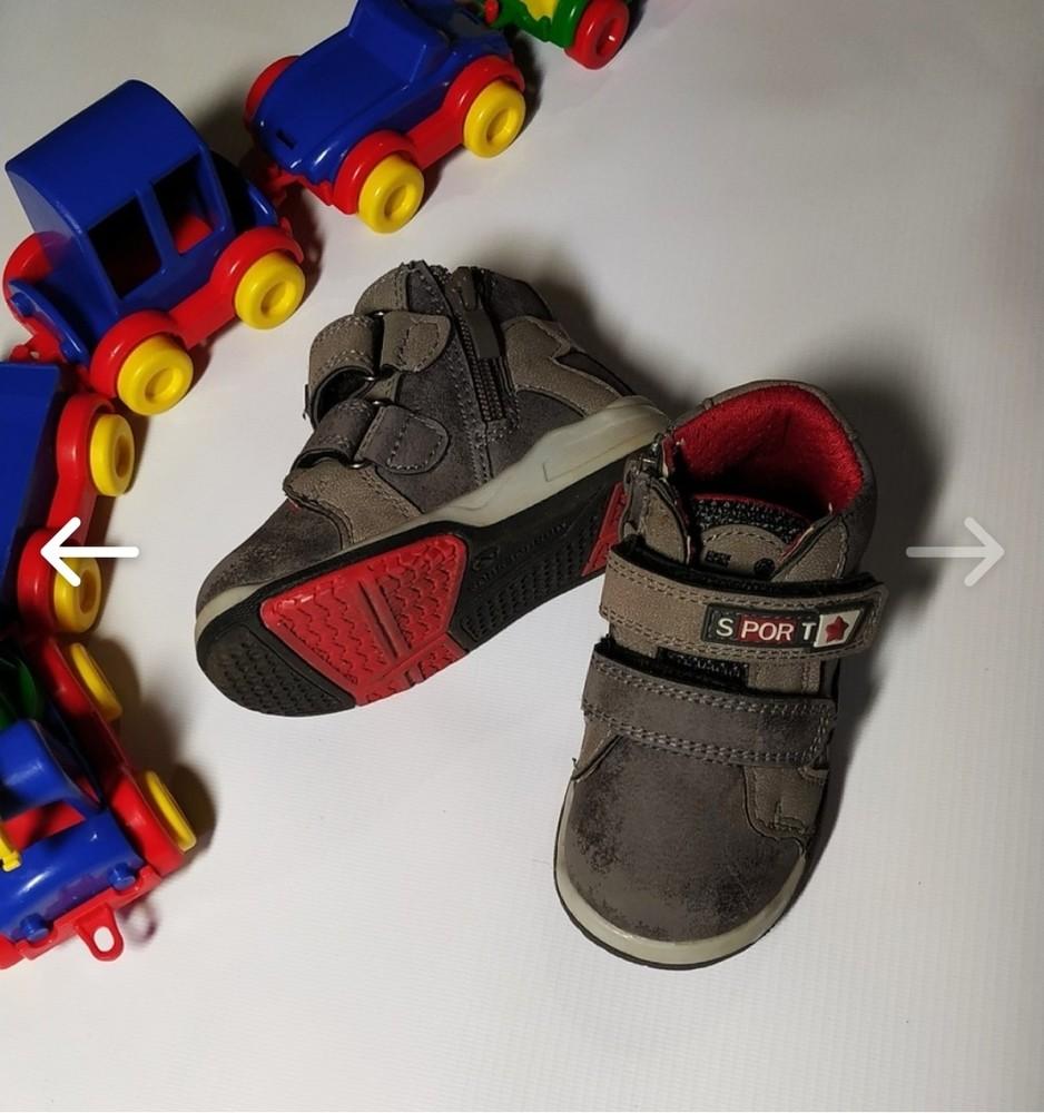 """Деми ботинки тм """"солнце"""" фото №2"""