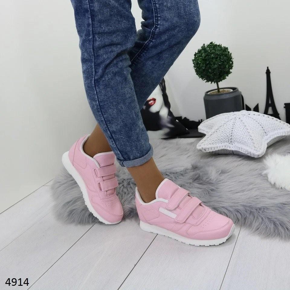 Классные, легкие кроссовки фото №1