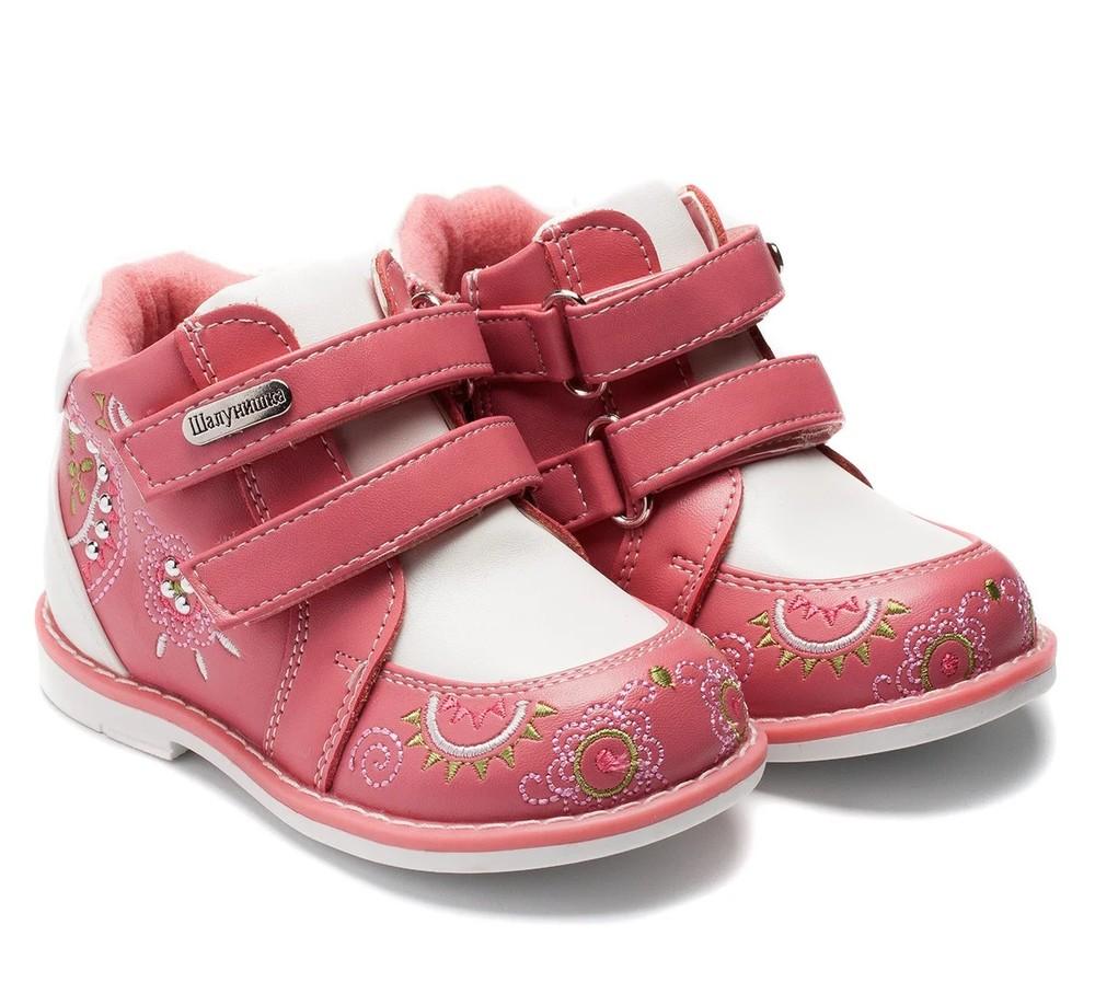 Кожаные розовые ботинки шалунишка ортопед р. 25 фото №1