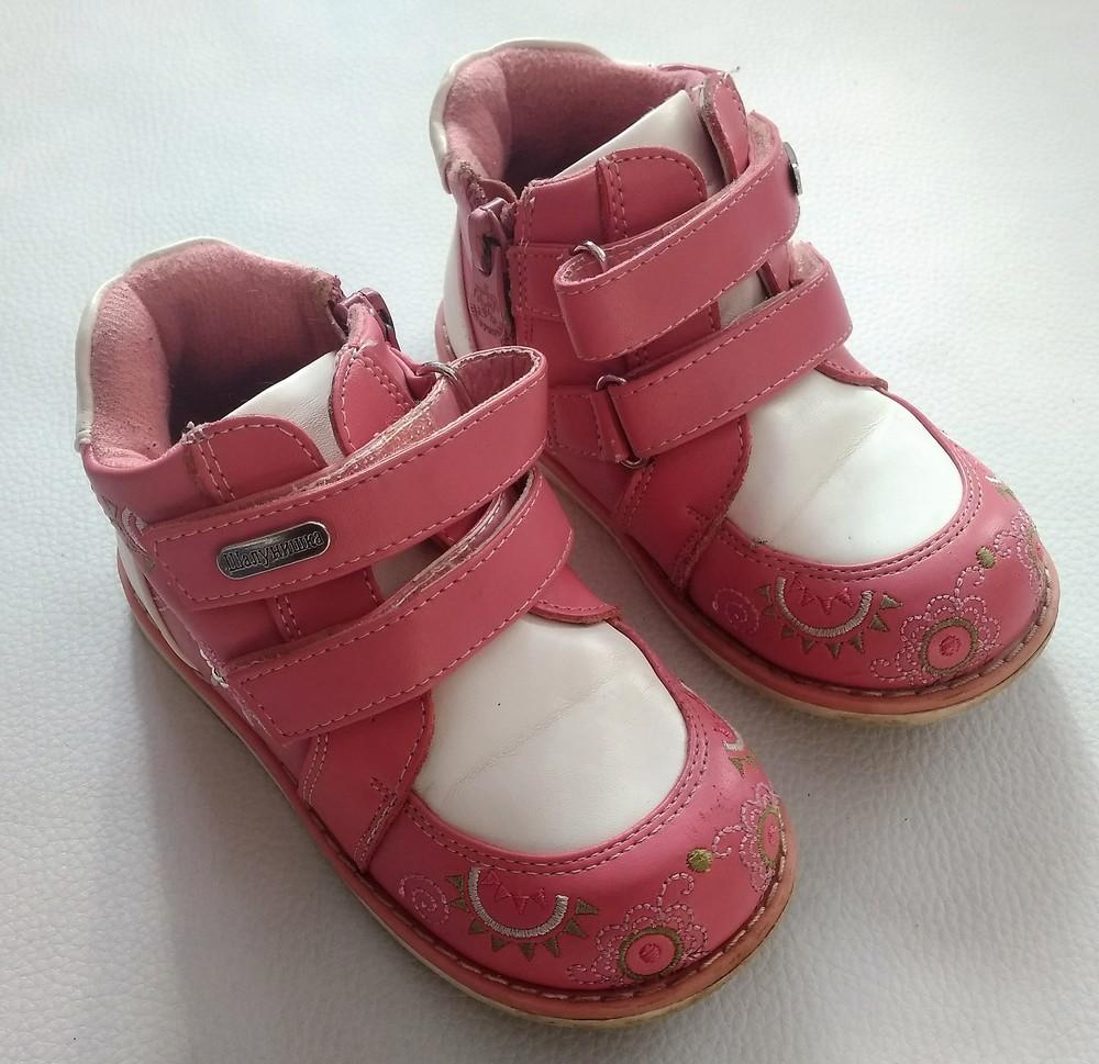 Кожаные розовые ботинки шалунишка ортопед р. 25 фото №2