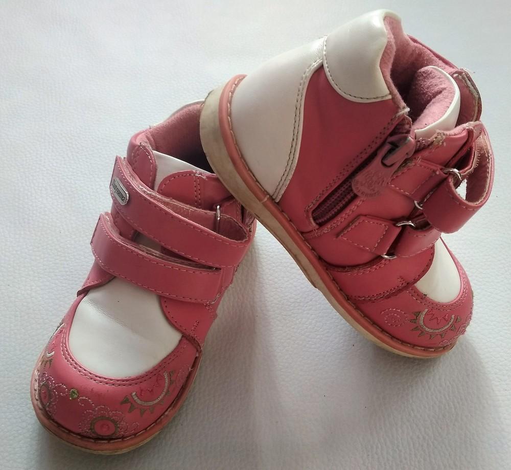 Кожаные розовые ботинки шалунишка ортопед р. 25 фото №3