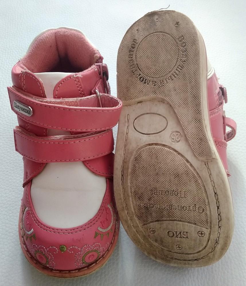 Кожаные розовые ботинки шалунишка ортопед р. 25 фото №4