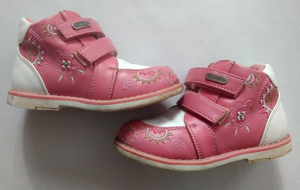 Кожаные розовые ботинки шалунишка ортопед р. 25 фото №5