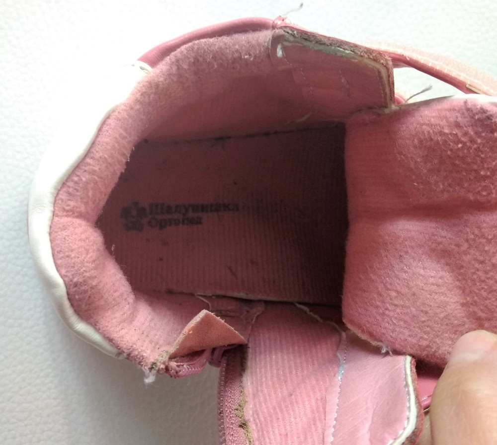 Кожаные розовые ботинки шалунишка ортопед р. 25 фото №9