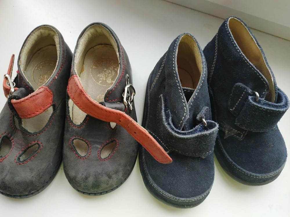 Ботиночки naturino falcotto 12 см по стельке и сандали squirrel 20 размер фото №1