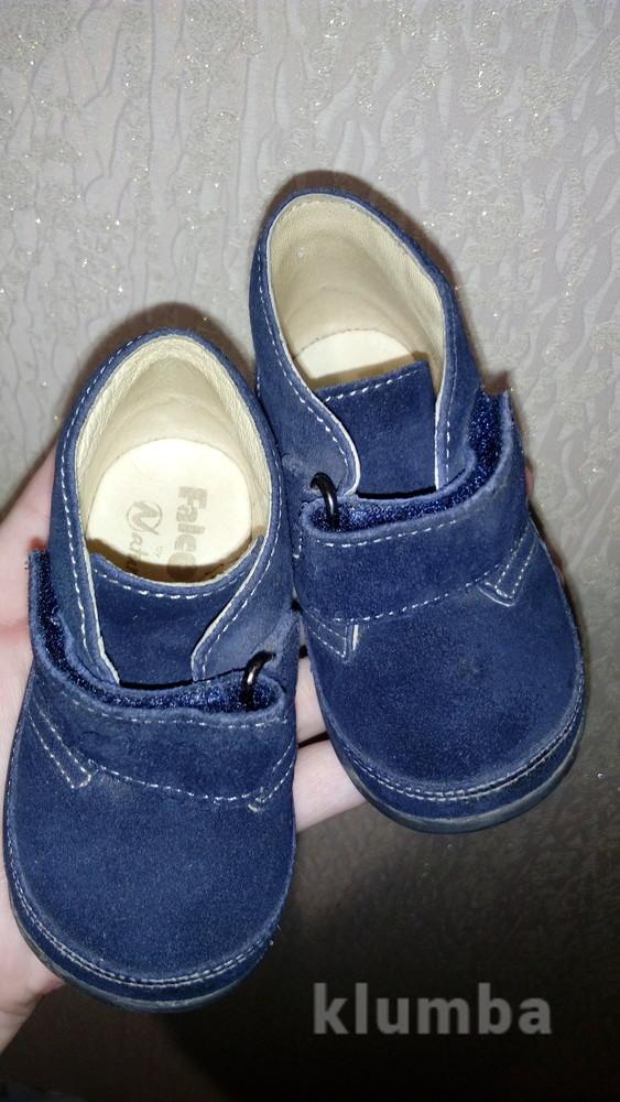 Ботиночки naturino falcotto 12 см по стельке и сандали squirrel 20 размер фото №2