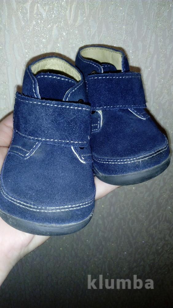 Ботиночки naturino falcotto 12 см по стельке и сандали squirrel 20 размер фото №3