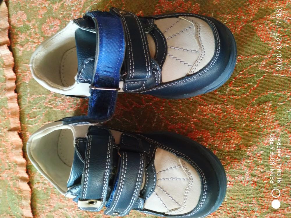Туфли томазо таккарди на мальчика, размер 25 фото №1