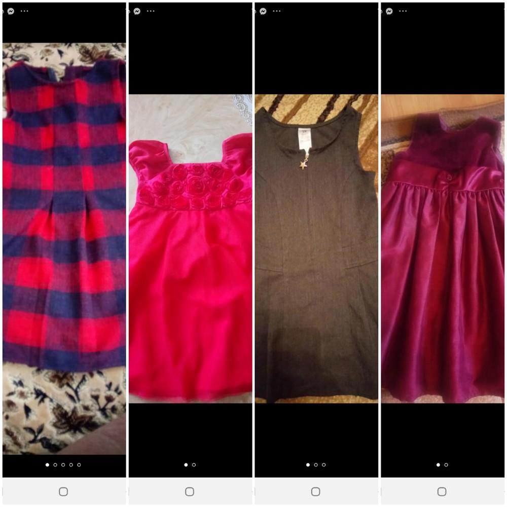 Сукні фото №1