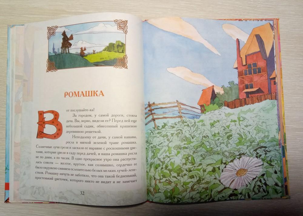 Книги в чудовому стані фото №9