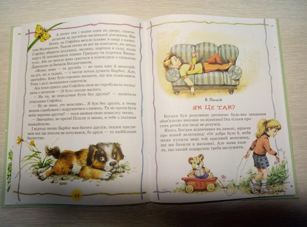Книги в чудовому стані фото №6