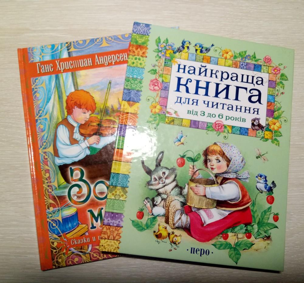 Книги в чудовому стані фото №1