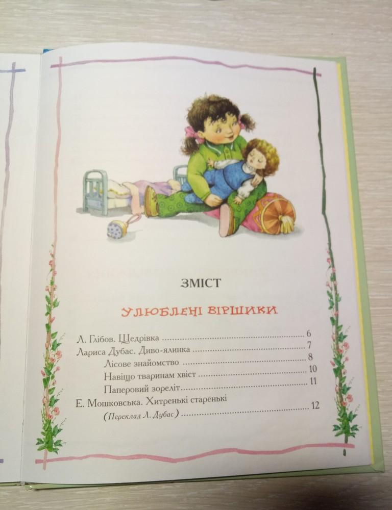 Книги в чудовому стані фото №4