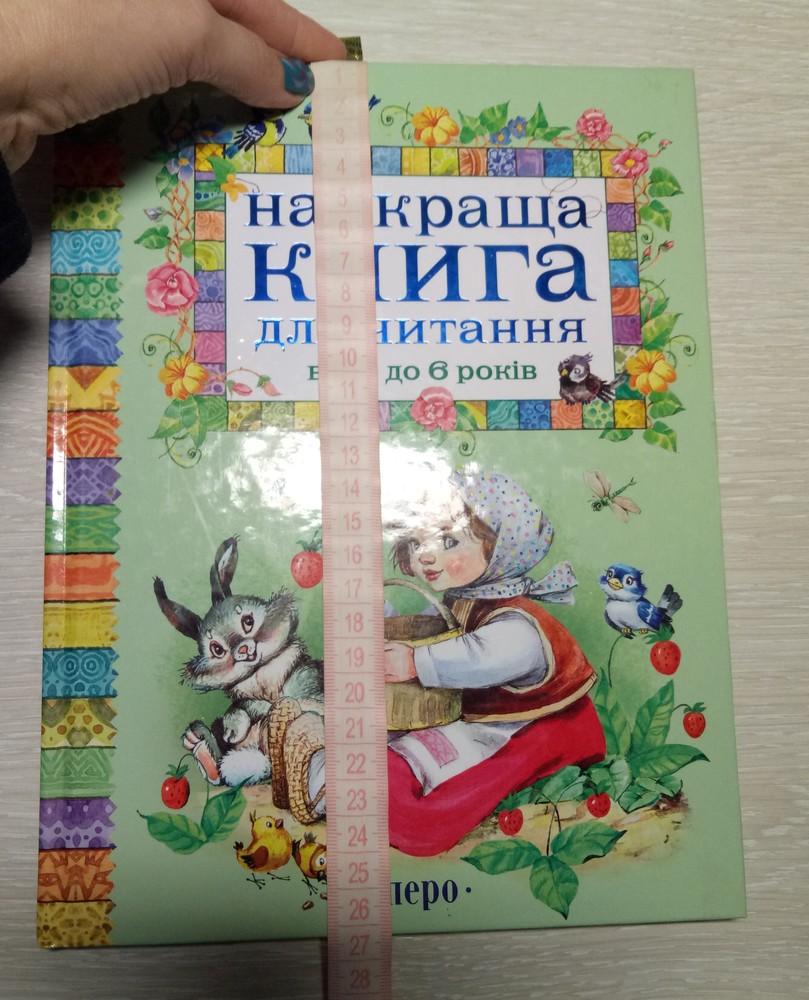 Книги в чудовому стані фото №2