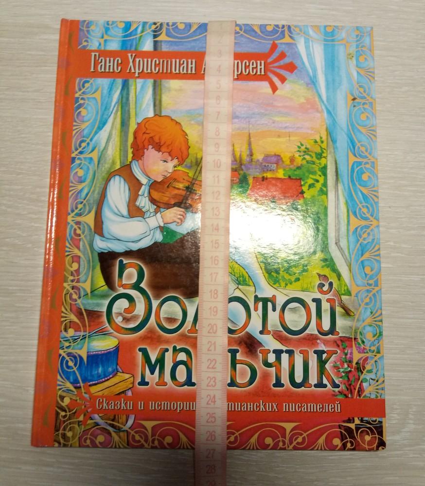 Книги в чудовому стані фото №8