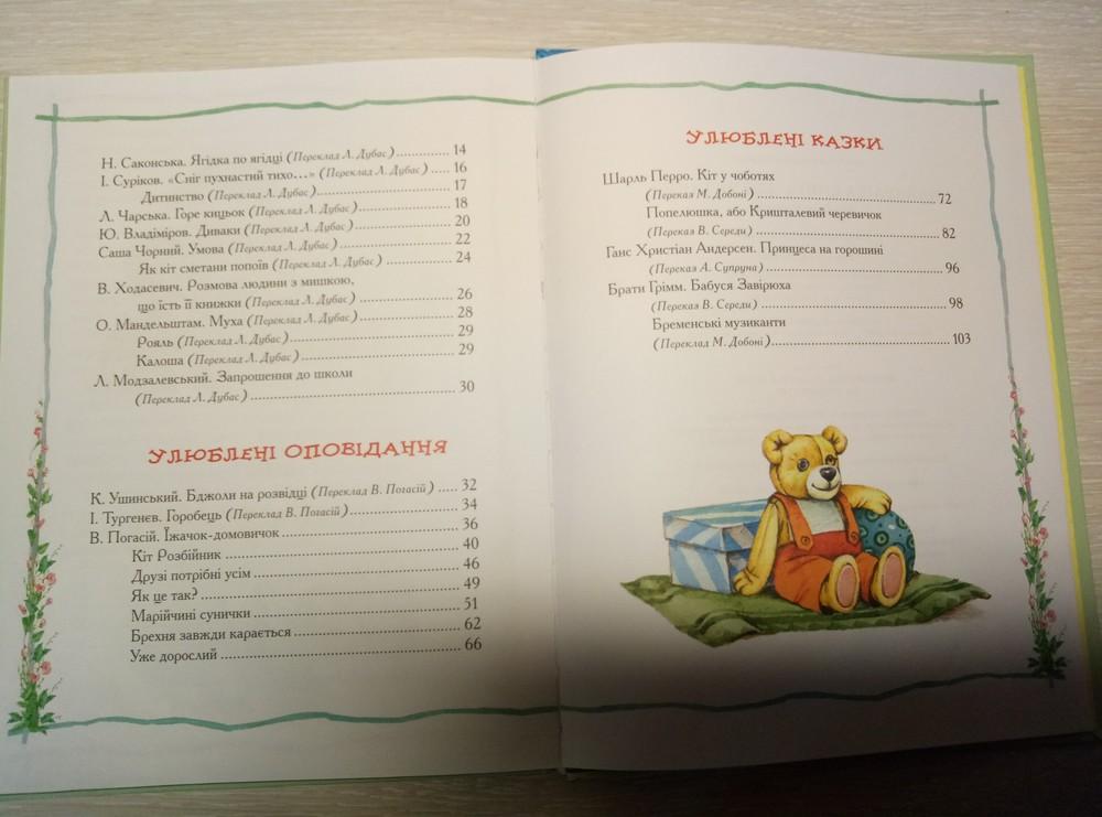 Книги в чудовому стані фото №5